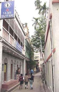 S. B. Devi Clinic